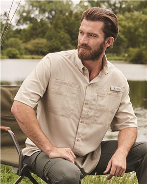 Columbia - 00624 Men's Tamiami™ II Short-Sleeve Shirt